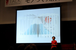 141109-hiroshima-innovationtalk-002