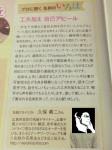 中国新聞社Cue様掲載